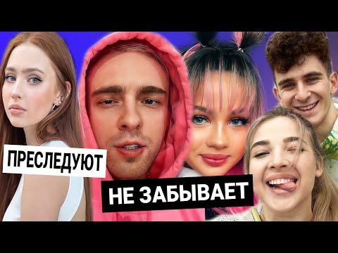 Егор Крид не забыл про Карнавал / Бабич обязан жениться на Покров / Ренату преследуют за границей