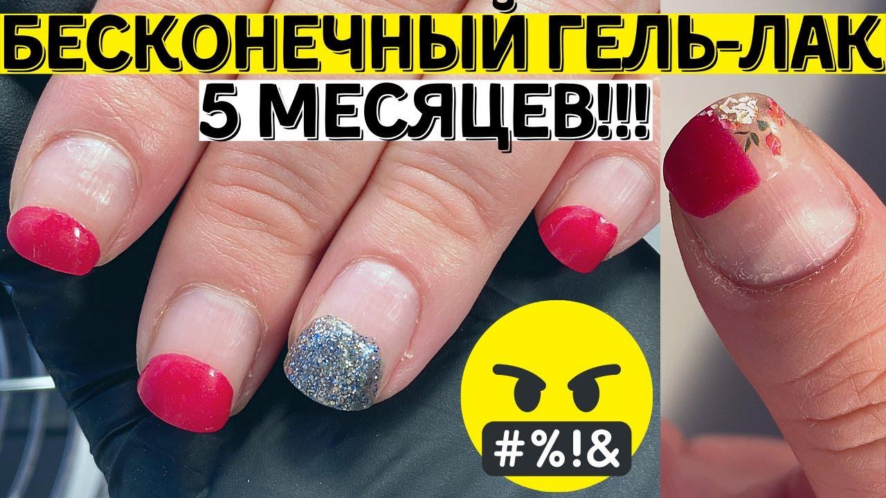 Маникюру 150 дней 😨😱 Летний дизайн ногтей на короткие ногти