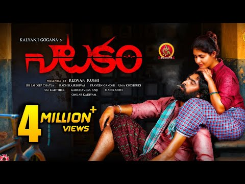 Telugu Hit Movie Natakam - 2019 Latest Telugu Movie - Ashish Gandhi, Ashima Nerwal