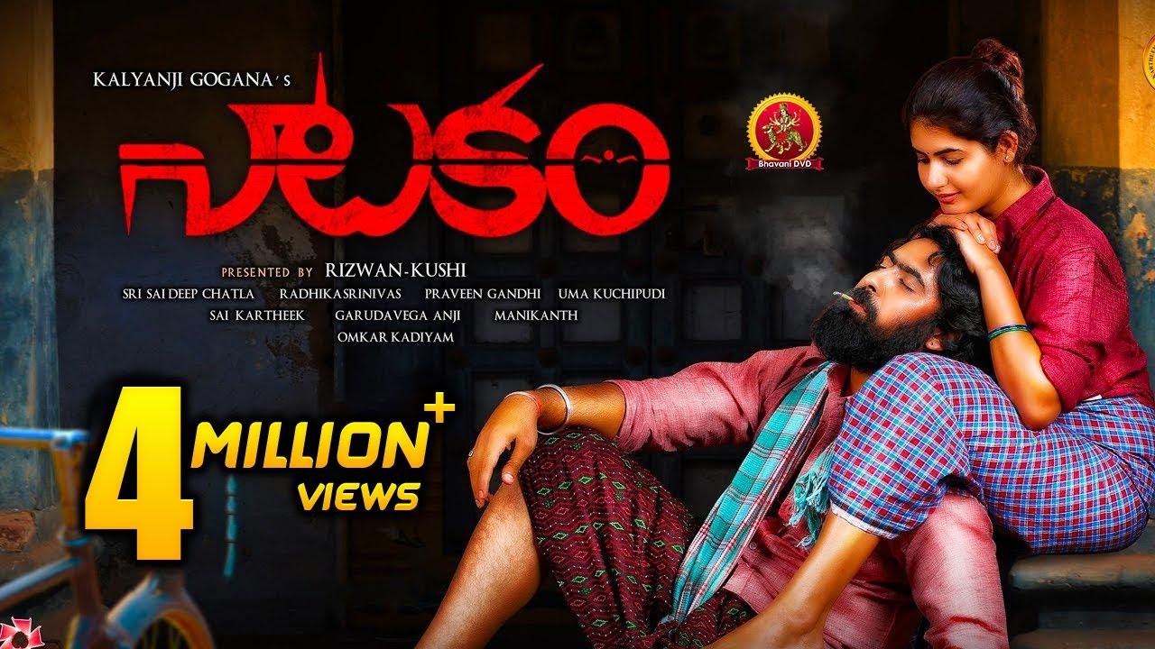 Download Latest Telugu Hit Movie - 2019 Latest Telugu Movie - Bhavani HD Movies