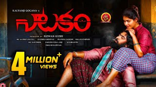 Latest Telugu Hit Movie - 2019 Latest Telugu Movie - Bhavani HD Movies