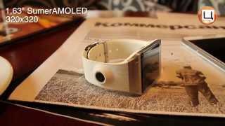 Обзор Samsung Galaxy Gear. Гаджетариум, выпуск 22(Видеообзор Samsung Galaxy Gear Watch. Гаджетариум, выпуск 22 Детальная информация о данном гаджете - http://www.citrus.ua/shop/goods/clo..., 2013-10-21T15:41:18.000Z)