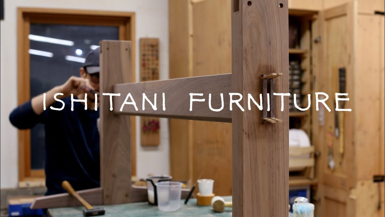 Ishitani Making A Walnut Trestle Table Youtube