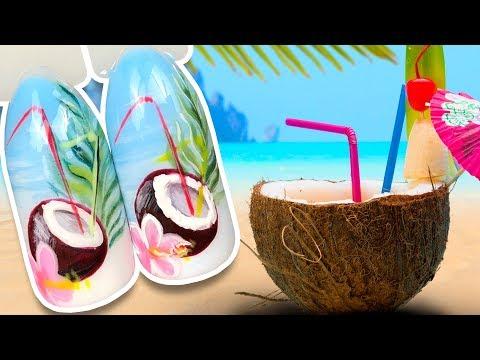 🥥 Кокосовый Коктейль 🥥 Летний Дизайн Ногтей Гель Лаком к Маникюру в Отпуск / Простой Пошаговый МК