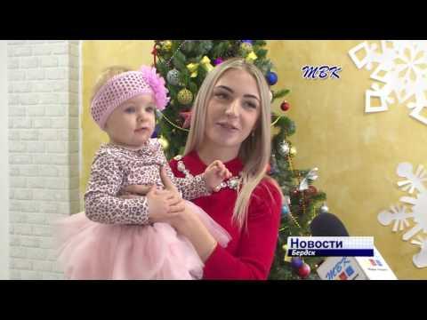 Победители конкурса «Фото с мамой» от ТВК приняли участие в фотосессии