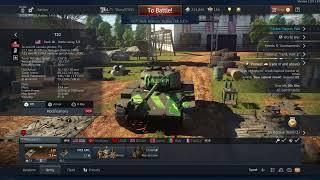 T20 War Thunder New Account