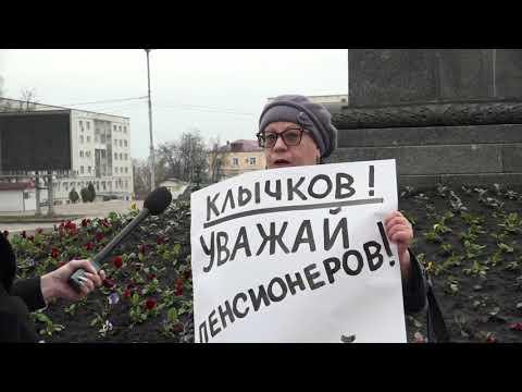 Орловские пенсионеры требуют вернуть безлимитный проездной