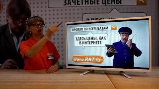 Видеообзор телевизора DOFFLER 32CH 53-T2 W со специалистом от RBT.ru