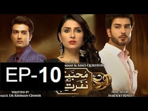 Mohabbat Tumse Nafrat Hai Episode 10 l HD 4 jun 2017.