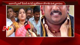 MLA Anitha,Face to Face,Court Judgement,Ex MLA,Chengala Venkat Rao Case