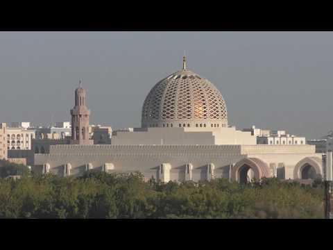 Rotel Tours Oman Film 1