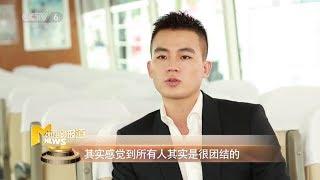 《我和我的祖国》之《前夜》篇 聚焦开国大典幕后的平凡英雄【中国电影报道 | 20190924】