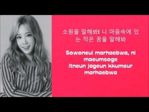 SNSD(소녀 시대)-Genie(Han|Rom)Jazz ver.