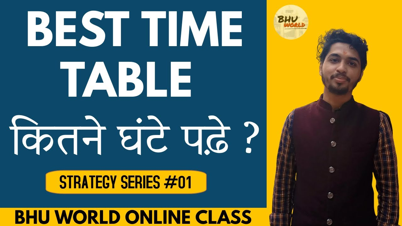 Download BEST TIME TABLE FOR STUDENT   STRATEGY SERIES #01   VAIBHAV TRIPATHI   BHU WORLD