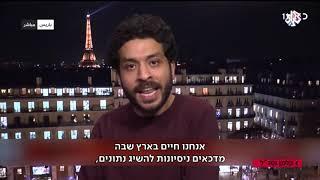 מעצרים ותקיפות: השבוע הקשה של עיתונאים ערבים במזה