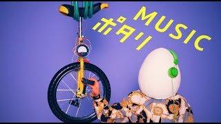 ポタリ - MUSIC