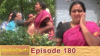 Alaigal Episode 180, 08/07/2020 | #VikatanPrimeTime