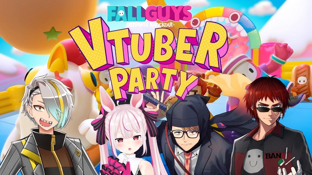 【Fall guys/#VFGパーティー】オレたちは強い!!【Vtuber/天開司/歌衣メイカ/ガッチマンV/兎鞠まり】