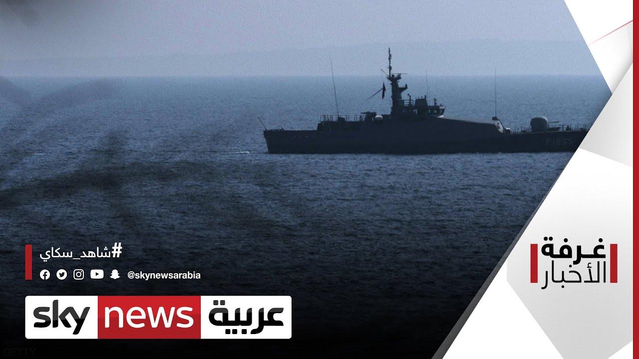 قرار لبناني بتوسيع المنطقة البحرية المتنازع عليها مع إسرائيل | #غرفة_الأخبار  - نشر قبل 3 ساعة