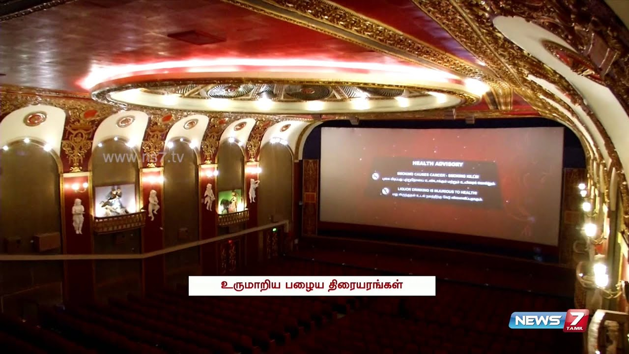 choosing best theater is the priority of chennai people