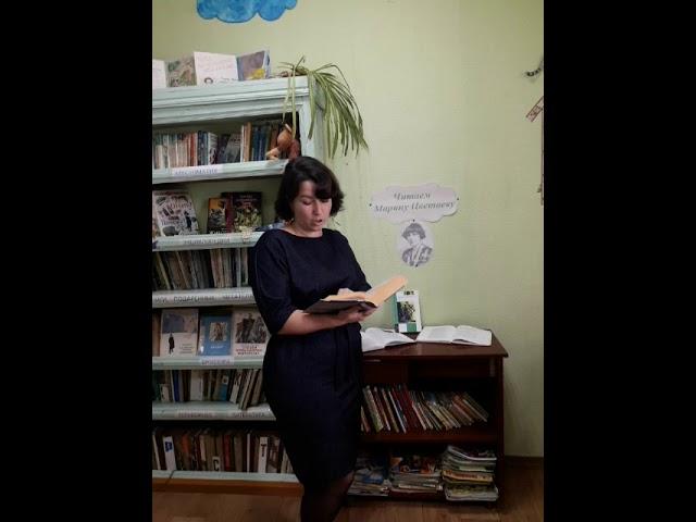 Изображение предпросмотра прочтения – ОльгаСапунова читает произведение «Книги в красном переплете» М.И.Цветаевой