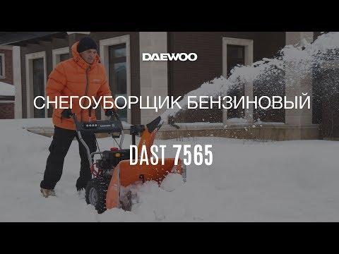 Обзор бензинового снегоуборщика DAEWOO DAST 7565