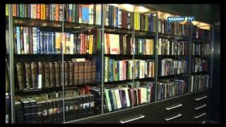 Библиотека Первого Президента Республики Казахстан