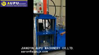 AUPU Motors Recycling Machine