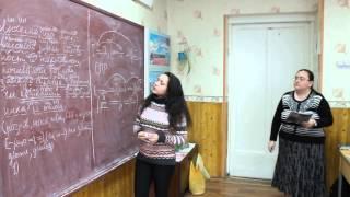 Учитель Остришко Л.М. урок української мови, 9 клас ч2