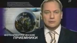 Секретные военные разработки России Системы технического зрения Оружие России и мира!!!