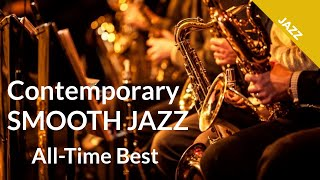 Can You Stop the Rain by Grover Washington Jr. (Best of Contemporary Smooth Jazz Till 2020)