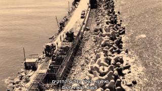 שיכון ובינוי - נמל אשדוד