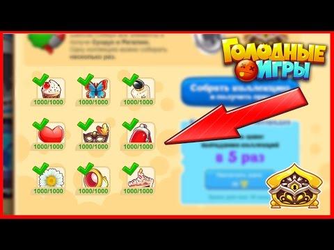 Игра Agario играть онлайн бесплатно