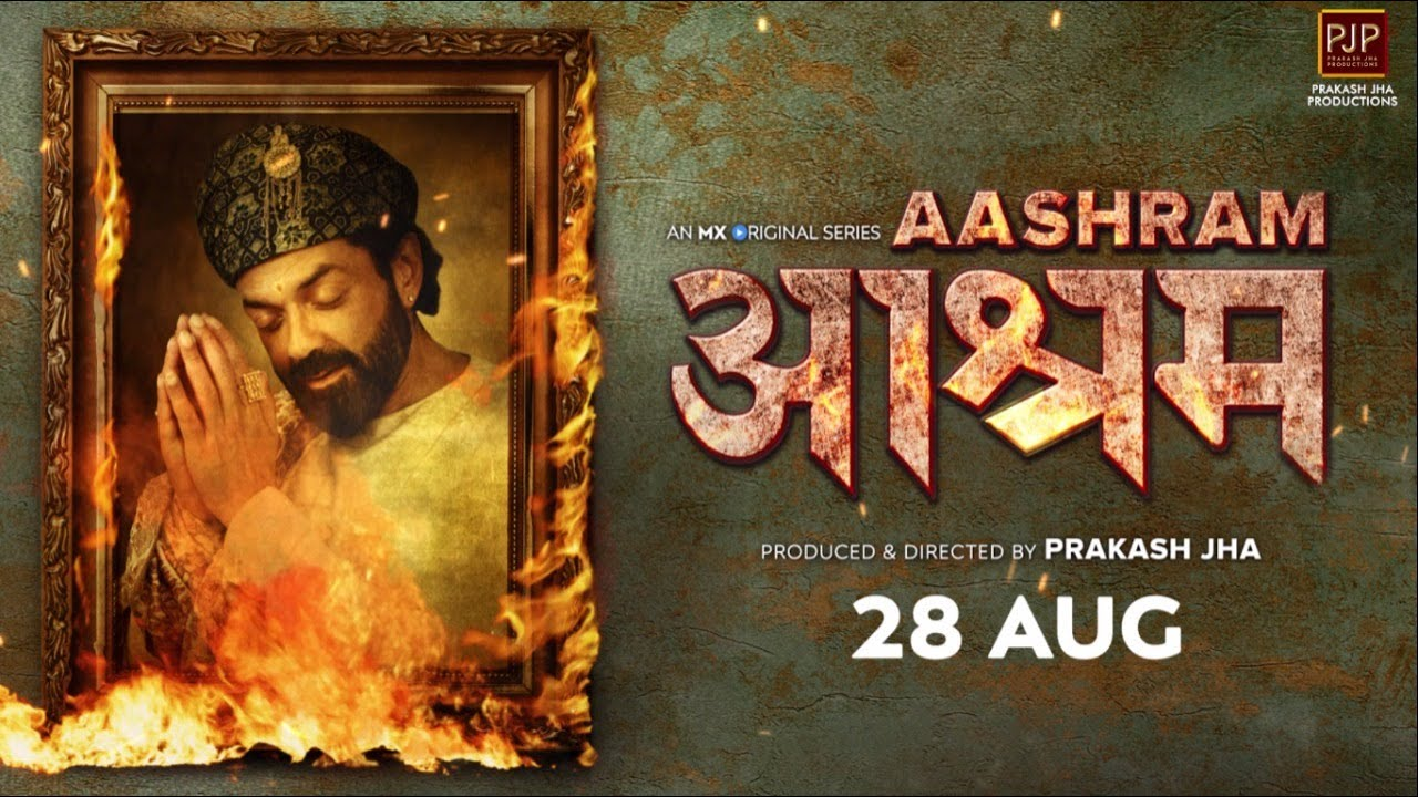 Ashram Season 1 (2020) – WebSeries Review (Watch Online on MX Player App)
