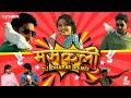 Masakali (Remix) | DJ Dharak | Delhi 6 | Abhishek | Sonam Kapoor | A.R. Rahman | Mohit Chauhan