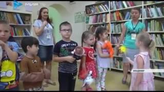 Спикер областного Законодательного Собрания озвучил аудиокнигу