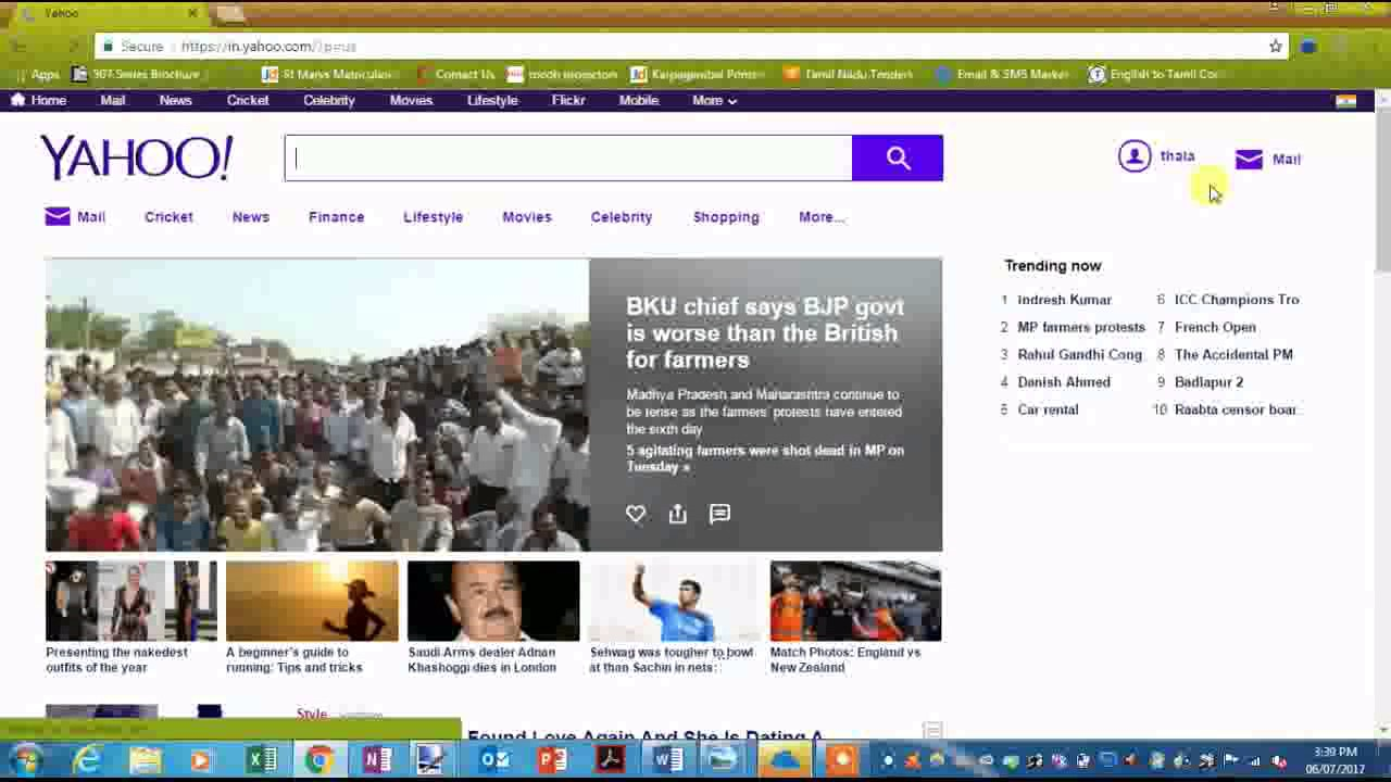 How to stop asking key in yahoo mail youtube how to stop asking key in yahoo mail ccuart Images