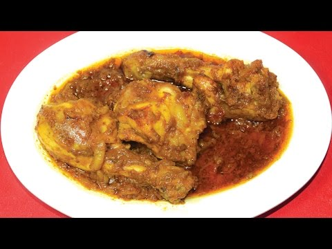 Chicken Kasha - Restaurant Style Chicken Curry Recipe - Kosha Mangsho