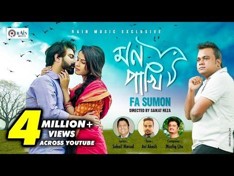 Mon Pakhi By FA Sumon   মন পাখি   Bangla New Song 2018  New Music Video  Rain Music 