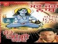 Sohna Maa Ratno Da Laal Balaknath Bhajan By Saleem Full HD Song I Mere Jogi Nath