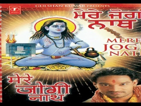 Sohna Maa Ratno Da Laal Balaknath Bhajan By Saleem [Full HD Song] I Mere Jogi Nath