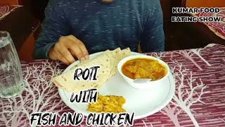 ROTI WITH SMALL FISH MASALA AND CHICKEN CURRY