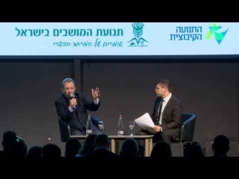 אהוד ברק בועידת יזמות קנאביס רפואי 2019 לקיבוצים ומושבים