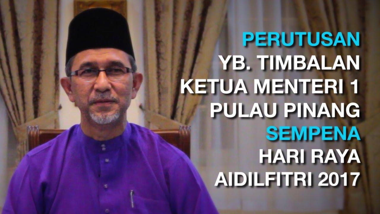 Perutusan Yb Timbalan Ketua Menteri 1 Pulau Pinang Sempena Hari Raya Aidilfitri 2017 Youtube