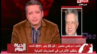 مرتضى منصور مهاجماً الألتراس: 25 يناير تسببت في ظهور البلطجية