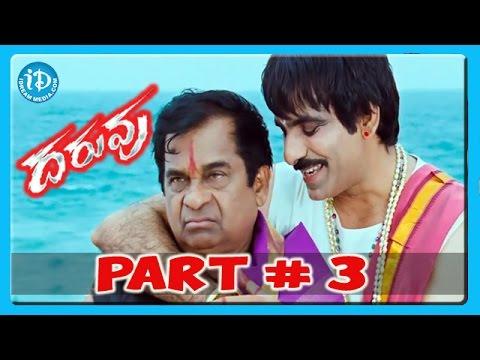 Daruvu Full Movie Part 3/15 - Ravi Teja - Tapsee - Brahmanandam thumbnail