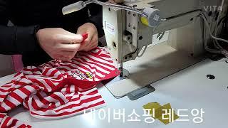 티셔츠 만들기