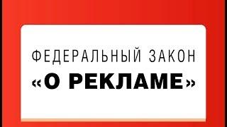 видео Заявление о признании недействительным решения антимонопольного органа