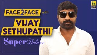 Vijay Sethupathi Interview With Baradwaj Rangan | Face 2 Face