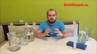 Как разбавить самогон(В этом видео я расскажу про свой опыт разбавления самогона водой чтобы он не помутнел. Группа в Вконтакте..., 2016-06-09T06:00:01.000Z)